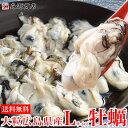 \最安値に挑戦/Lサイズ (35〜45粒)( 牡蠣 カキ か...