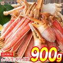 早割 年末年始予約受付中 ( 蟹 カニ かに ) カット済み 特大 生ずわい蟹 かにしゃぶ かに鍋 焼き蟹 セット 総重...