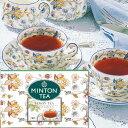 ミントン インスタントティーレモンティー 7g×7P [伝統を受け継いだ本格的な英国紅茶 MINTON TEA]≪クリスマスにも≫