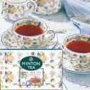 ミントン インスタントティーロイヤルミルクティー 10g×7P [伝統を受け継いだ本格的な英国紅茶 MINTON TEA]≪クリスマスにも≫