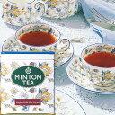 ミントンティーロイヤルミルクティーブレンド 80g缶入り [伝統を受け継いだ本格的な英国紅茶 MINTON TEA]≪クリスマスにも≫