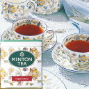 ミントンティーオリジナルブレンド 80g缶入り [伝統を受け継いだ本格的な英国紅茶 MINTON TEA]≪クリスマスにも≫
