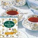 ミントン ティーバッグアールグレイ 2g×12P [伝統を受け継いだ本格的な英国紅茶 MINTON TEA]水出しでもどうぞ