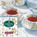 ミントン ティーバッグロイヤルミルクティーブレンド 2g×12P [伝統を受け継いだ本格的な英国紅茶 MINTON TEA]≪クリスマスにも≫