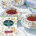 ミントン ティーバッグオリジナルブレンド 2g×12P [伝統を受け継いだ本格的な英国紅茶 MINTON TEA]
