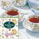ミントン ティーバッグウバセイロン 2g×12P [伝統を受け継いだ本格的な英国紅茶 MINTON TEA]