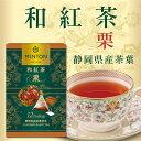 ミントン 和紅茶 『栗』−静岡県産茶葉使用− ティーバッグ 2g×12P [MINTON より、国産茶葉で作った和紅茶] 10P03Dec16