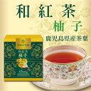 ミントン 和紅茶 『柚子』−鹿児島県産茶葉使用− ティーバッグ 2g×12P [MINTON より、国産茶葉で作った和紅茶]水出しでもどうぞ