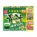 【□】大麦若葉の青汁100% 50包