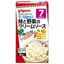 かんたん粉末 (だし・スープタイプ) 鮭と野菜のクリームソース (ベビーフード7ヶ月〜)