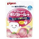 親子で乳歯ケア タブレットU ピーチ味 (60粒入)