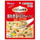 【□】食事は楽し 豚肉と野菜の五目チャーハン/介護食 区分2【介護食】
