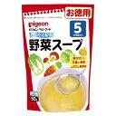 かんたん粉末 野菜スープ(お徳用)粉末タイプ (ベビーフード5,6ヶ月〜)