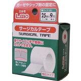 エルモ サージカルテープ 25mm×9M