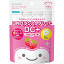 テテオ 乳歯期からお口の健康を考えた 口内バランスタブレット DC+ つみたていちご味