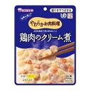【□】食事は楽し 鶏肉のクリーム煮/介護食 区分2【介護食】