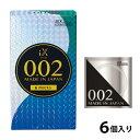 【激安6箱セット販売】iX(イクス) 0.02 1000(6個入)【コンドーム】