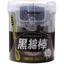 【□】リーダー 黒綿棒 (150本入)