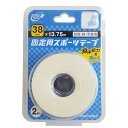 【□】ZEROホワイトテープ 非伸縮 38mm×13.75m (2巻入)