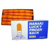 ハナキ ラッキー 指サック C (50本入り)