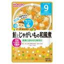 【3個セット販売】グーグーキッチン 鮭とじゃがいもの和風煮(ベビーフード9か月~)