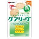 【□】ケアリーヴ 円型サイズ CL16C (16枚入)
