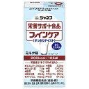 ジャネフ ファインケア すっきりテイスト ミルク味(栄養サポート食品)