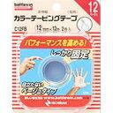 【□】バトルウィン カラーテーピングテープ 非伸縮タイプ 2ロール C12FB