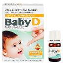 BabyD (ベビー ディー)