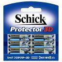 プロテクター3D替刃(8コ入)