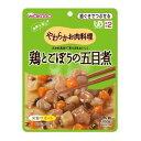 【□】食事は楽し 鶏とごぼうの五目煮/介護食 区分2【介護食】