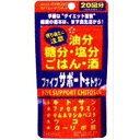 【在庫処分】ファイブサポートキトサン (160粒入)