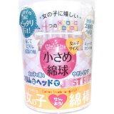 女孩子专用棉花棍(160个入)[女の子専用綿棒 (160本入)]
