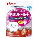 親子で乳歯ケア タブレットU いちご味 (60粒入)