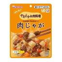 【□】食事は楽し 肉じゃが/介護食 区分2【介護食】