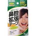 カワモト 鼻腔拡張テープ レギュラーサイズ (15枚入)【いびき対策】【鼻呼吸促進】