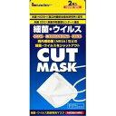 リーダー ウィルス防御専用マスク (2枚入)【マスク】