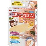 ニチバンあかぎれ保護バン 関節用 (20枚入)