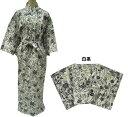 プレゼントにもちょうどいい! 婦人寝巻き(ねまき) レディースパジャマ 2重ガーゼ 綿100% 日本製 ルームウェア