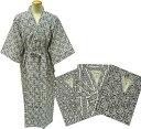 プレゼントにもちょうどいい! 紳士寝巻き(ねまき) メンズパジャマ 2重ガーゼ 綿100% 日本製 ルームウェア【RCP】