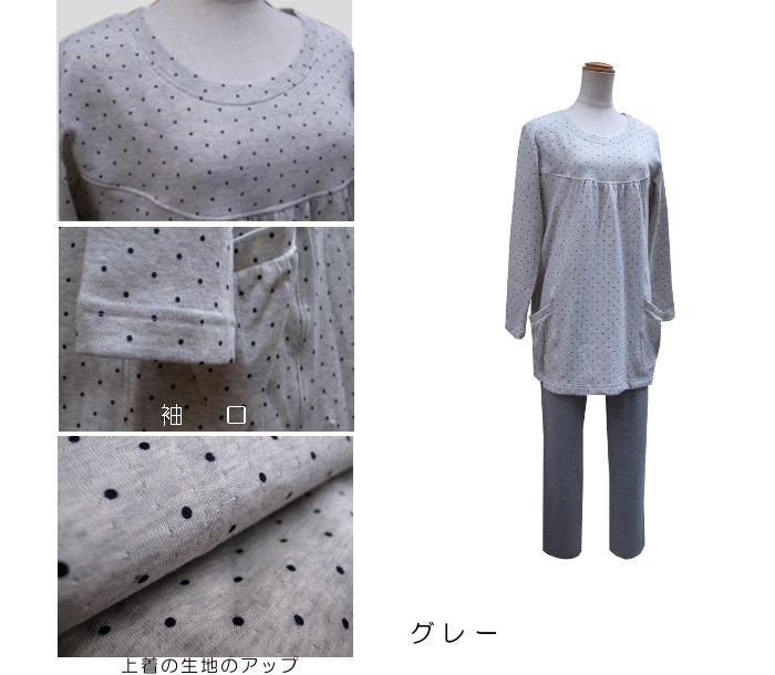 レディースパジャマ 婦人パジャマ 長袖【春・冬...の紹介画像2