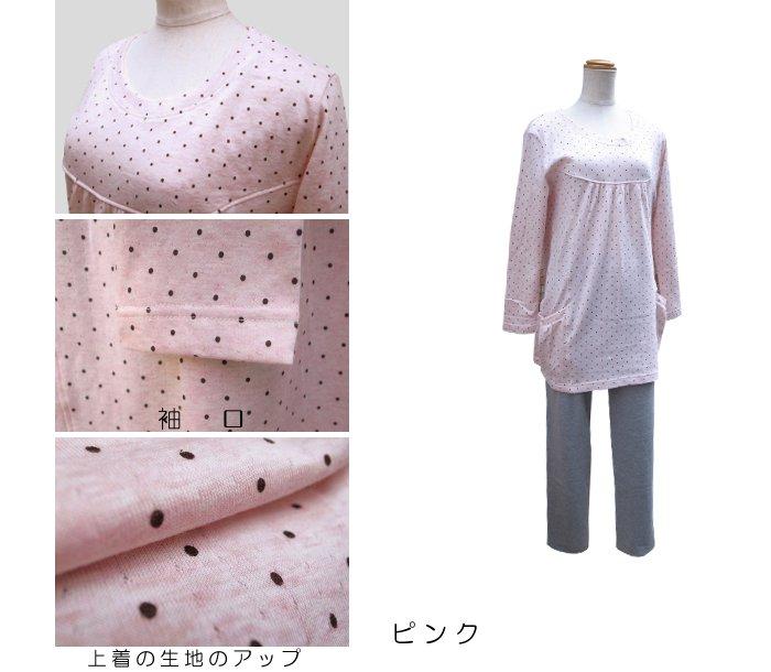 レディースパジャマ 婦人パジャマ 長袖【春・冬...の紹介画像3