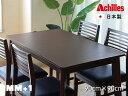 高品質 本革調 テーブルマット 90cmx90cm