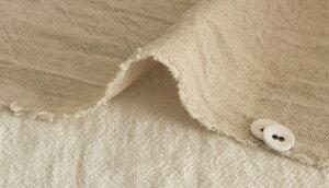 【生地布】【リネン生地】【無地】洗いこまれたラミーリネン1/14番手