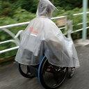 【あす楽】車椅子レインコート・雨ポンチョ・雨具 M・Lサイズ 【車椅子レインコート】【ポンチョ】【ピロレーシング】