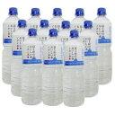 富士山のおいしい水 5年保存水 1500ml×8本入×2箱 【5年保存水】【災害備蓄品】【防災用品】【飲料水】【富士山水】