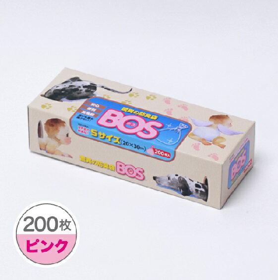 防臭袋(BОS)・Sサイズ(200枚入)ベビー用品生ごみペット袋在宅介護在宅看護防臭ビニール袋ゴミ袋