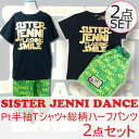 S JENNI DANCE(ジェニィ) [Pt半袖Tシャツ+総柄ハーフパンツ]2点セット (120-160)♪65013b30set_68111g40 合計¥7.884→お買い得価格
