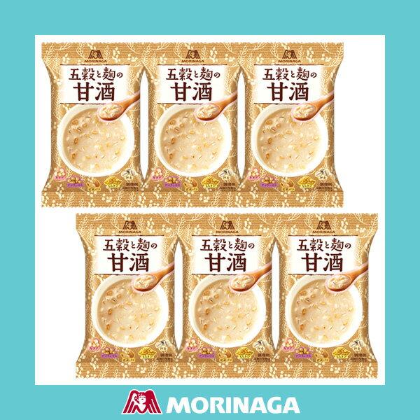 森永 五穀と麹の甘酒