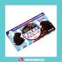 ビフィズス菌チョコレート 10枚入り×10箱 森永製菓